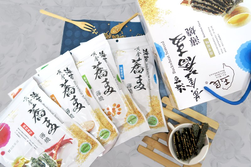 Gold Buckwheat Seaweed Thin Burning Gift Box (7 in) Gift Box