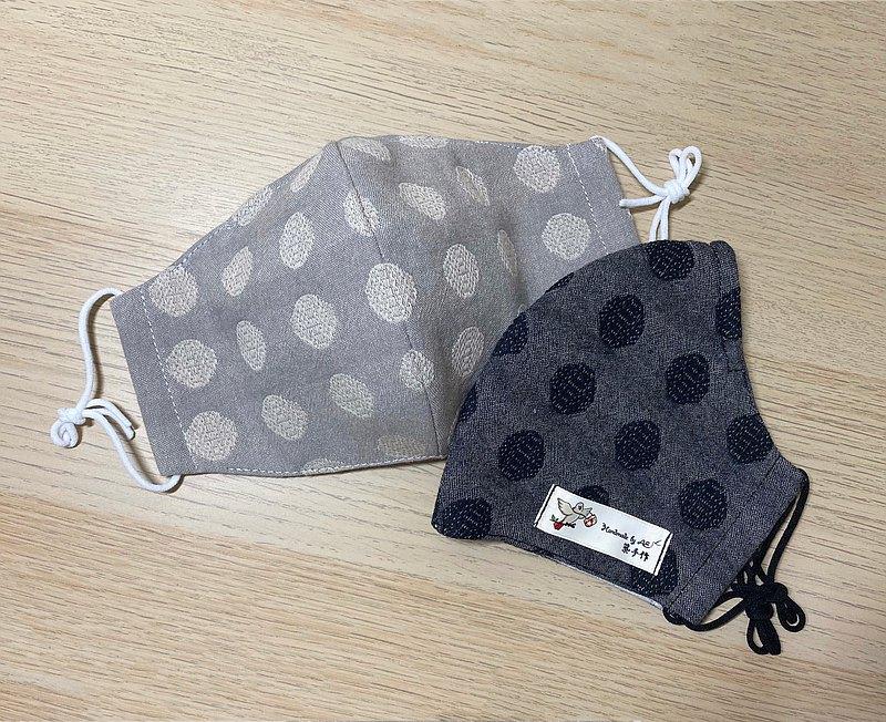 水玉灰色系/兩用口罩/口罩套/兩色ㄧ組