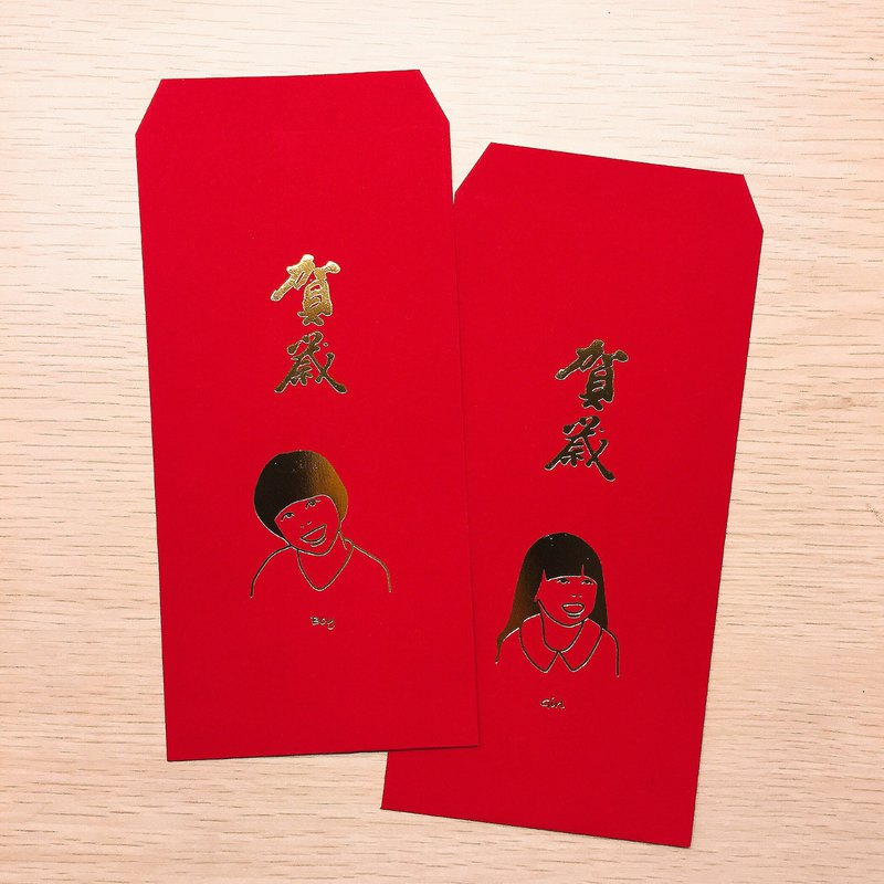 Home - red envelope - children articles (4 into)