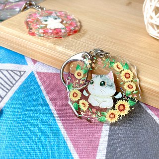 Sunflower 喵喵 transparent key ring
