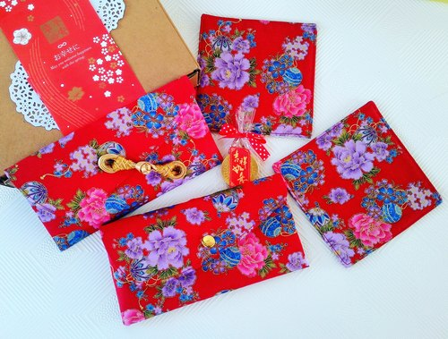 Peonies spring ball red envelopes + coaster combination (limited)