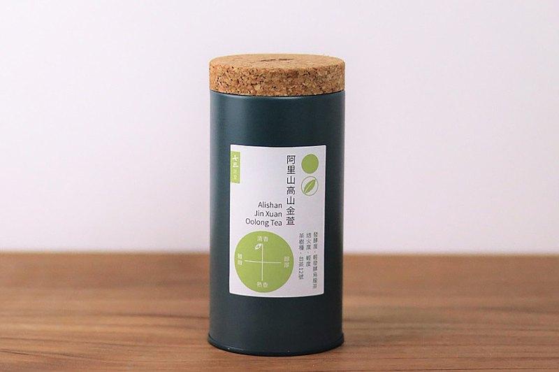 (團購/免運)阿里山高山金萱-茶葉60g(一組3罐附小提袋)