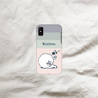 Bichon color matching matte matte hard shell mobile phone shell say hi series - light gray powder