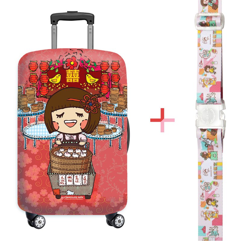 Lucky Goody Bag ( Chocolate Rain Luggage Cover + Luggage Belt )