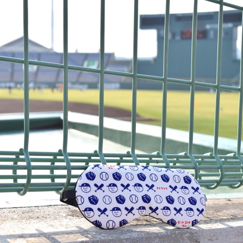 Baseball Boy eye mask /with a small bag/travel/sleep mask/Valentine/