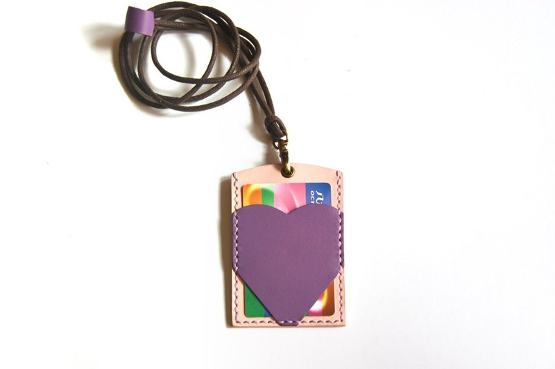 Fading Mist Leather Heart ID Card Holder