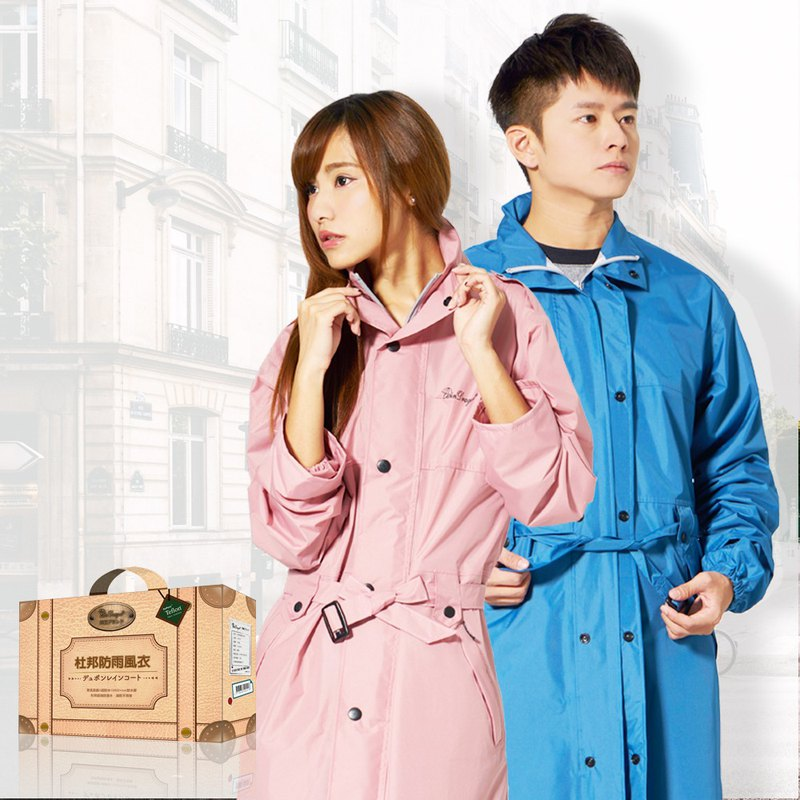 Ssangyong DuPont raincoat windbreaker military uniform long coat raincoat fashion waterproof jacket - linen blue