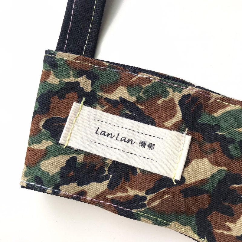 Double-sided beverage bag - camouflage