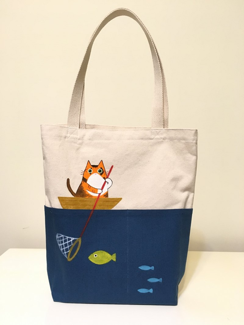Aunt fishing canvas bag