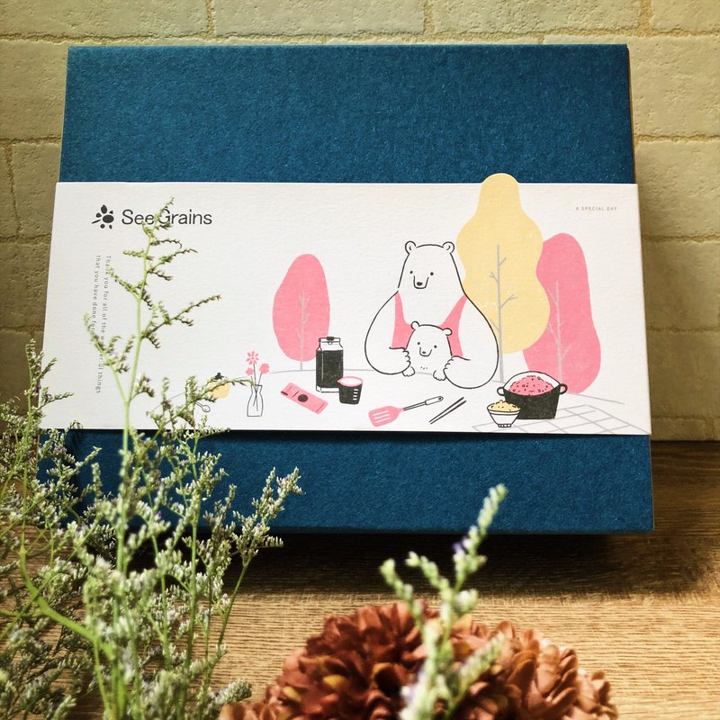 [Gift box] Thanksgiving white rice cereal