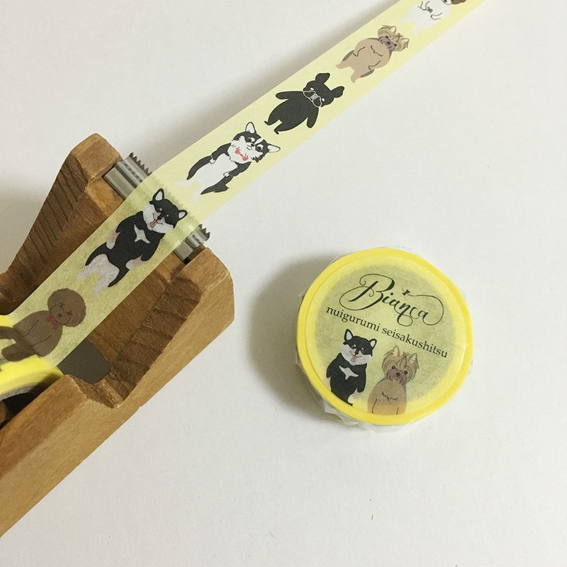 dogs maskingtape (yellow)