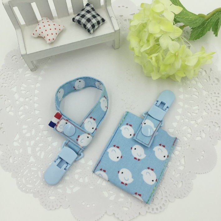 C66-Pacifier chain + Pingfu bag value concession package Miyue must vanilla pacifier to send name