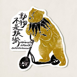 Pet murmur waterproof sticker / Circus bear