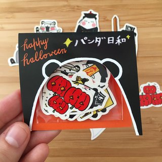 Ghost Panda Halloween Sticker Set