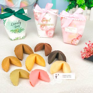 Wedding small things customized lucky tokens ribbon gift box variety of flavors optional table gift raffle game