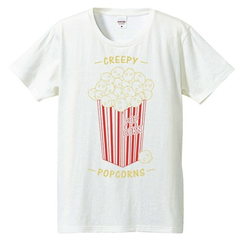 [Tシャツ] Creepy Popcorns