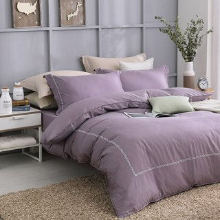 真真-迷情紫-High quality 60 cotton dual-use bed pack four-piece group [double size 5*6.2 feet]