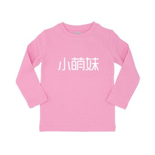 Long-sleeved boy T Tshirt Xiaomengmei