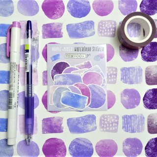 Purple-mixed Watercolor Stickers Set