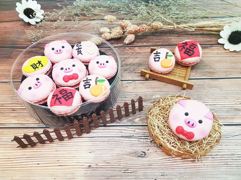 Pig shape macarons New Year gift box New Year gift box with hand gift gold year of the new year gift box