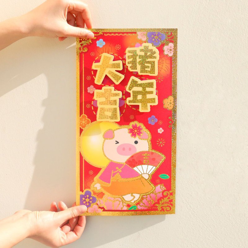U-PICK original life Lunar New Year color stereo pair of door stickers