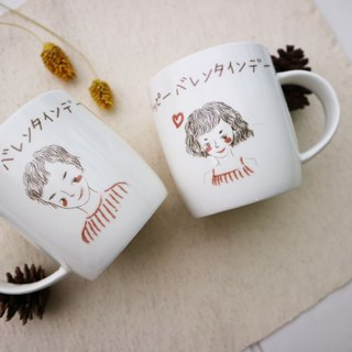 Customized - like a painted mug personal / lover's section on the cup / girlfriends section on the cup