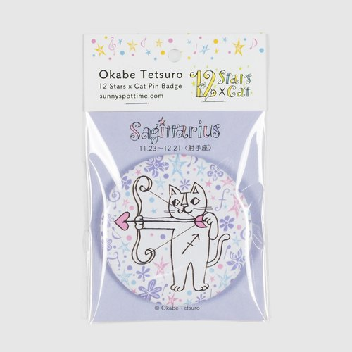 Okabe Tetsuro 12 Stars x Cat Zodiac Sign Pin Badge [Sagittarius/The Archer]