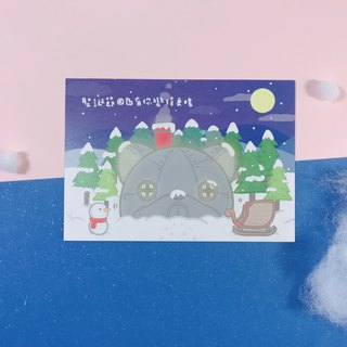 Xiaoqiang Christmas Factory | Christmas postcards