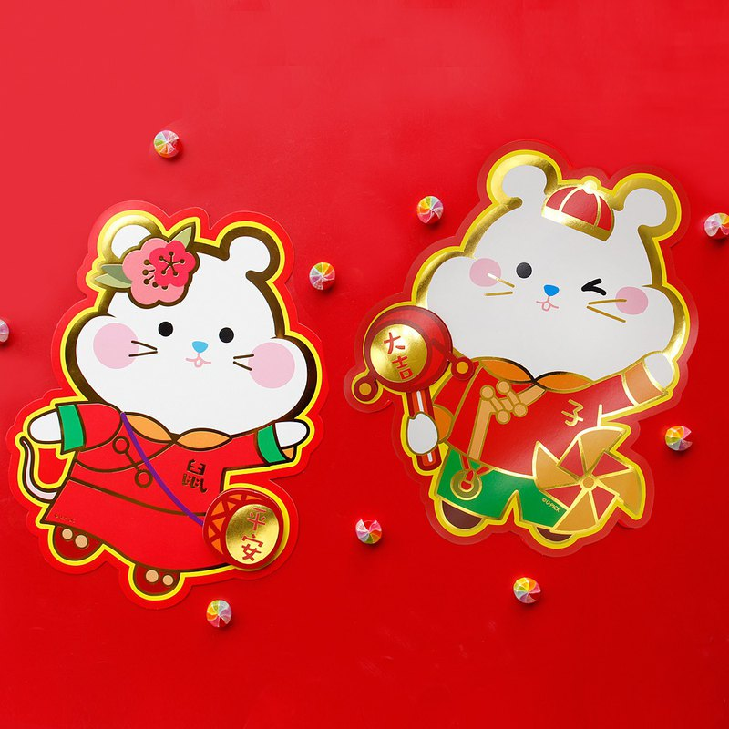 UPICK original life Lunar New Year's Day rat year shaped colorful stereo pair of door stickers door glass stickers