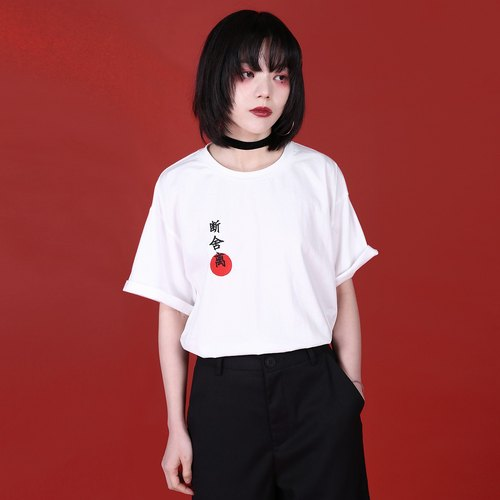 Shaoyaoju original white off round Group 17 summer round neck short sleeve cotton embroidery retro male and female couple black T-shirt