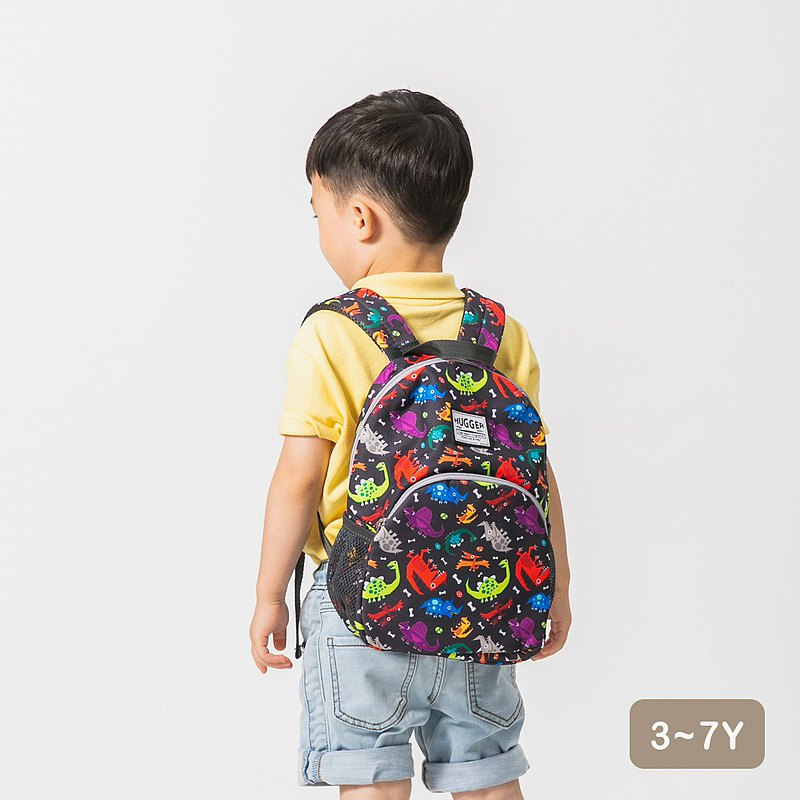 HUGGER children's backpack cool than the dragon fun colorful graffiti