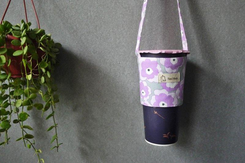 環保禮物 首選飲料提袋 罌粟花(丁香紫)