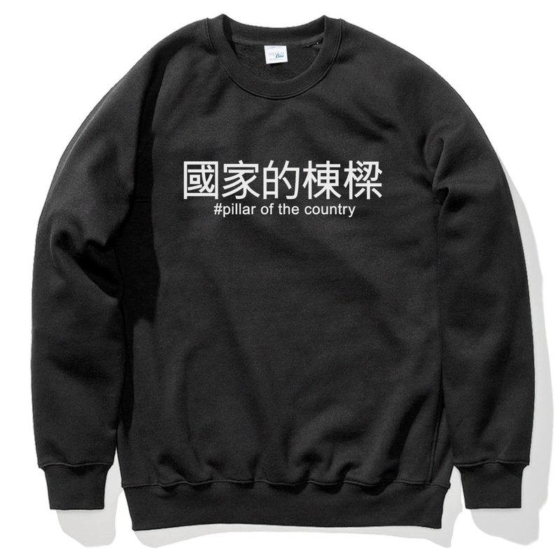 National Tung Chung University T bristle black Chinese characters Chinese Japanese Culture and Culture Fresh Design Fun Gift Couple Lovers
