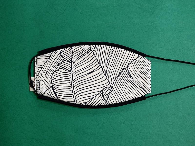 極簡葉脈 立體口罩 舒適/透氣/可水洗