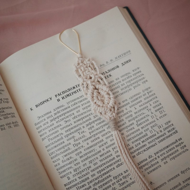 Macrame meditation bookmark