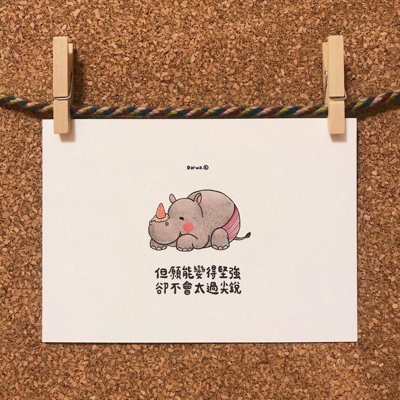 Gentle but perseverance--ice cream rhinoceros │ postcard
