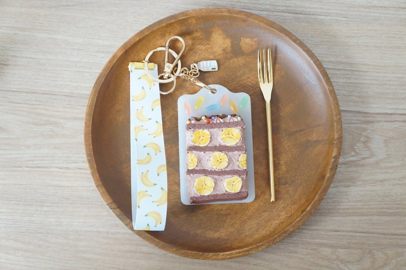 Banana Chocolate Slice Cake Ticket Holder