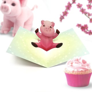 Pig Pop Up Card | Piggy Card | Pig Birthday Card | Pig