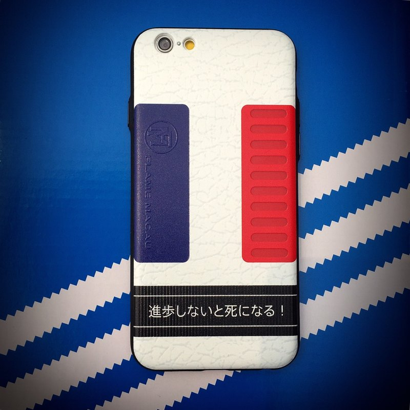 "Flame ""French"" Phone Case"