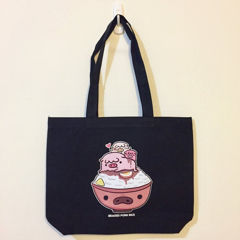 Halogen pork rice black canvas bag