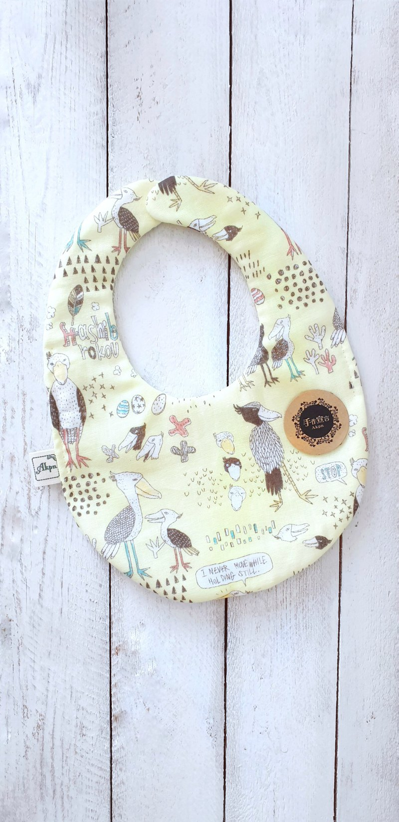Cute Toucan 鹈鹄 - light beige - eight-layer yarn 100% cotton egg-shaped bib. Saliva towel