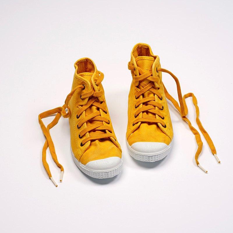 西班牙帆布鞋 CIENTA 61777 64 芥末黃 洗舊布料 童鞋 高筒