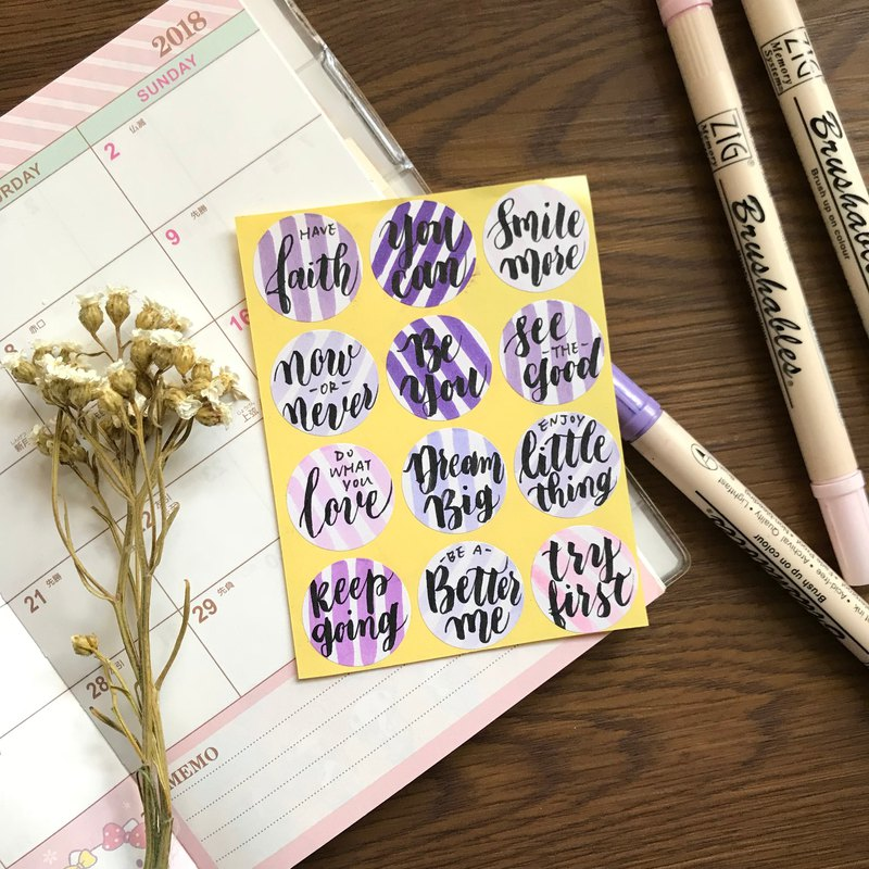 Daily / Encouraging words / Calligraphy / Small round stickers / Warm colors