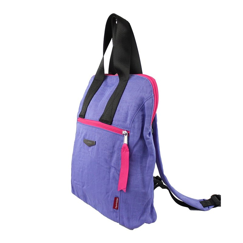 "Purple mention dual-use package BODYSAC ""b651"""