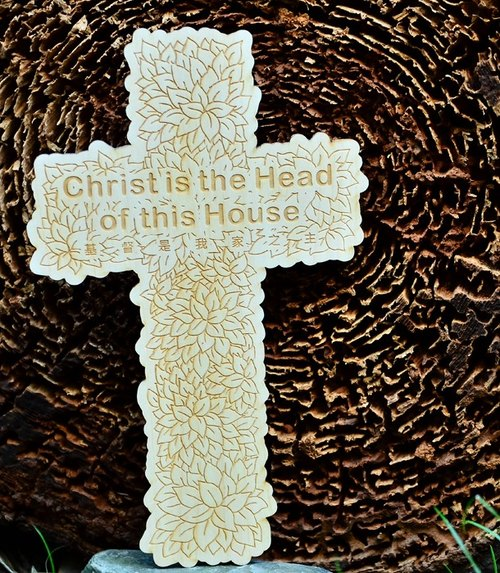 Flower Cross - Christ is the Head of this House  Wood ornaments /Decorative wall stickers /Home Gifts