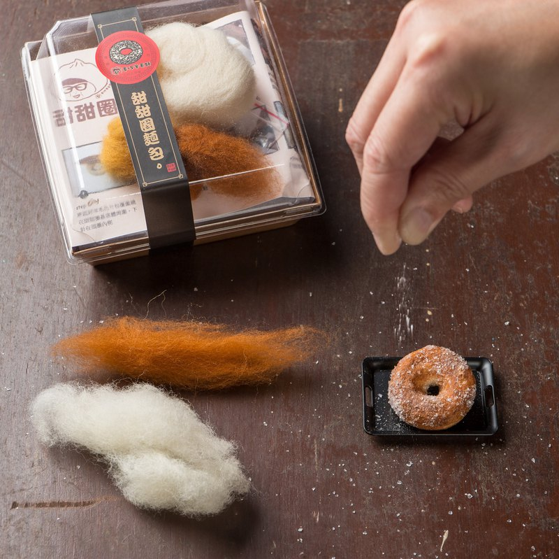 Chinese style early morning donut wool felt material package
