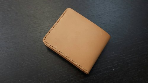 Simple lazy LM short paragraph wallet