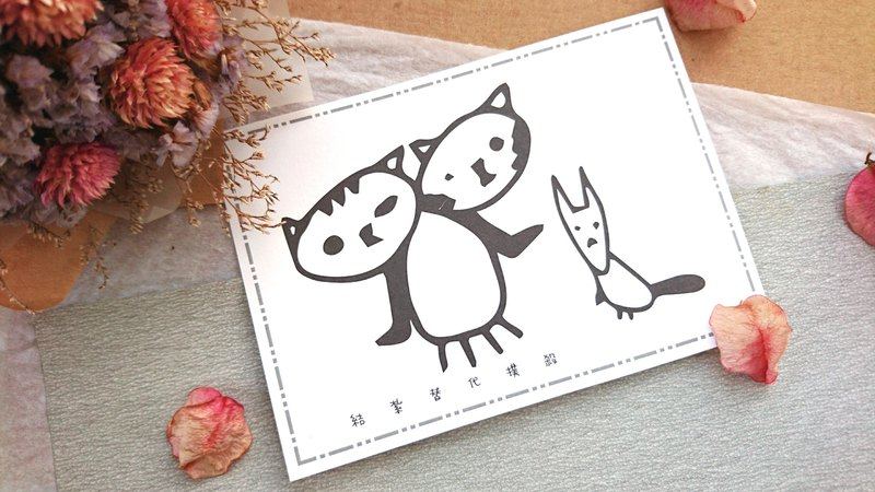 ◆ cat monster postcard - black and white line engage 3 ◆