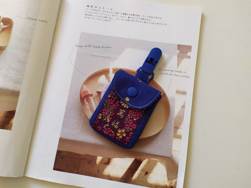 Dark blue clip Wanfu type incense bag Mi Yue gift peace symbol bag