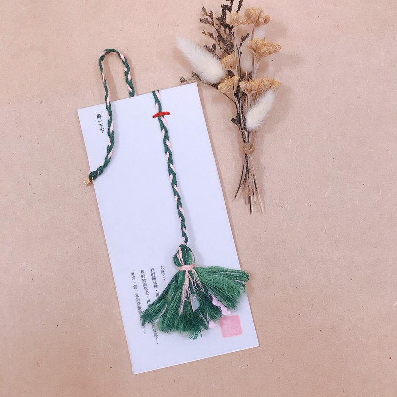 Tassel bookmarks / click down